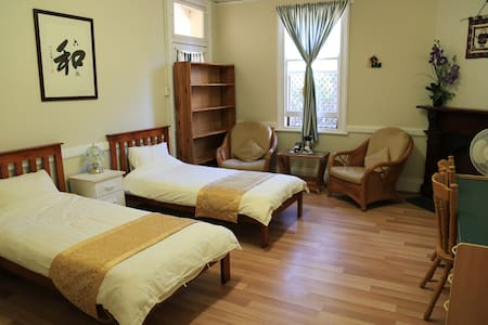 Triple Room $121/night - Toowoomba - Bed & Breakfast