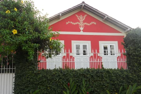 Family House in a pleasant place 1 - Recife - Bed & Breakfast