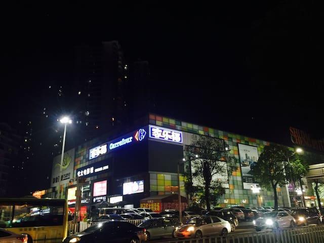 未来世界花园 简单舒适 - Dongguan - Huoneisto
