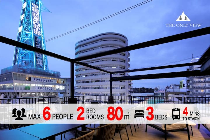80sq.m / Private Roof Top Bar / Shinsekai /002