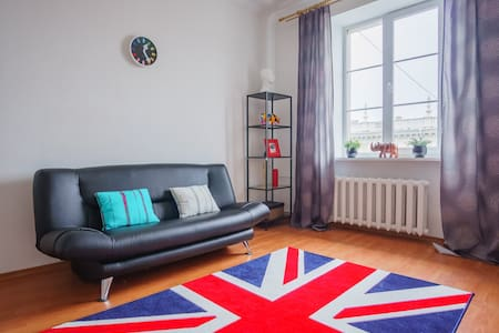 The best location! Cosy apartment! - Минск - Apartment