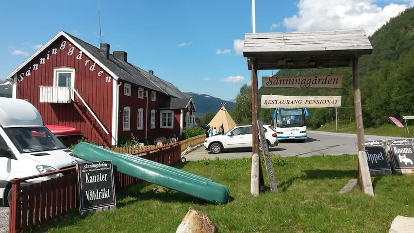 Sånninggården