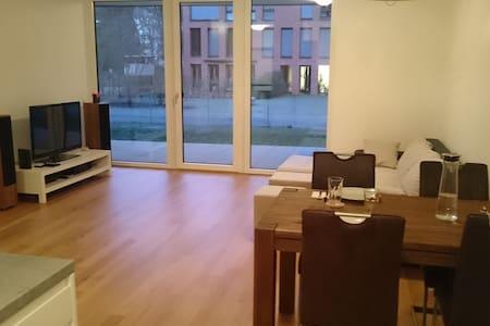 Modernes Apartment Feldkirch - Feldkirch
