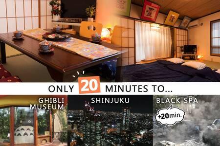 ZEN Tatammi japanese Direct to Shinjuku in 20min.