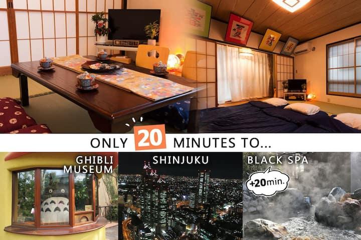 Self isolationTatammi  Direct to Shinjuku in20min.