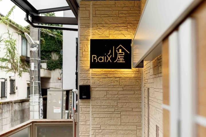 BAIX小屋/歌舞伎町市中心闹市区/3层独栋别墅(出租完全独立2层和3层)