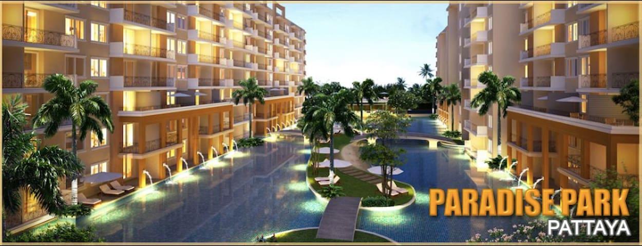 A cosy room for holiday in Pattaya - Pattaya - Apartamento