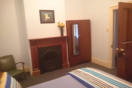 Close to city private room - Fullarton