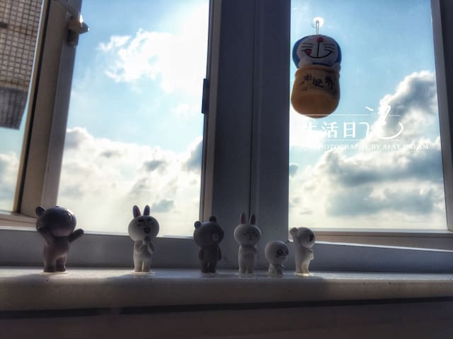 拱北口岸珠海站情侣南路附近line布朗熊可妮兔主题城市夜景6人女生床位房独卫 - Zhuhai - Byt
