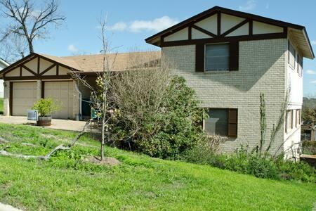 North Austin garden haven (white room) - Austin - House