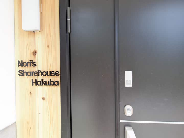 Nori's Sharehouse Hakuba 貸し切り