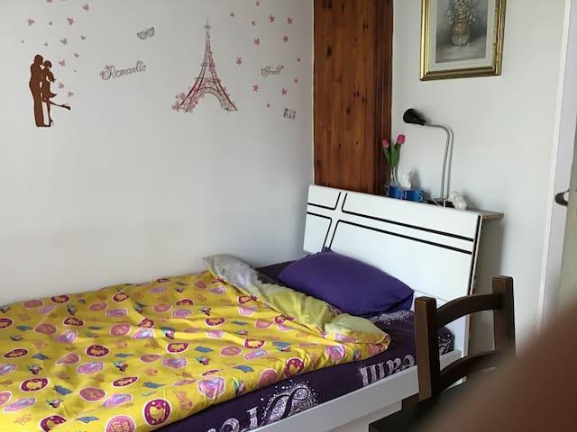 Single room .Paris,Aubervilliers near métro line7