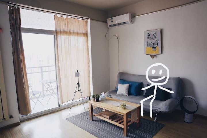 地铁口 近江滩/昙华林/江汉路 大阳台远眺黄鹤楼 - Wuhan - Apartment