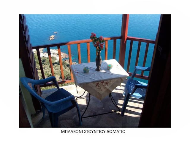 Double studio room with the best seaview to Aegean