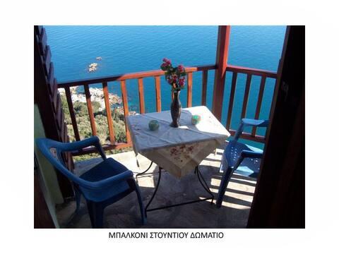 Estúdio duplo com a melhor vista mar para o mar Egeu