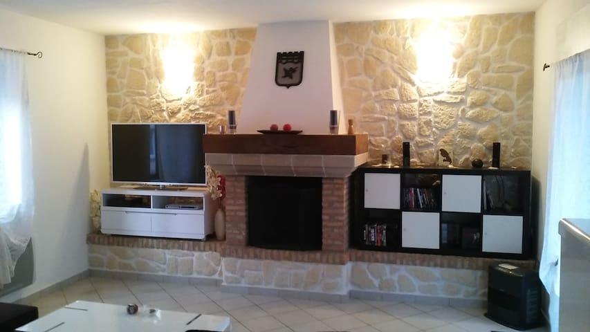 Charmante maison à 5 min de Lens - Fouquières-lès-Lens - Casa