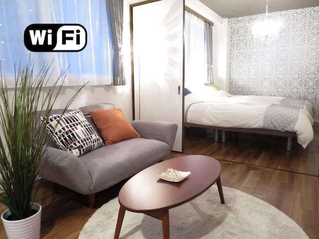 The luxury and comfortable space - Osaka - Departamento