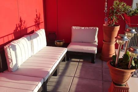 Logement au calme dans résidence - Nantes - Apartment