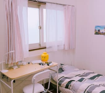 Nippori 15min cozy house - Arakawa-ku - Jiné