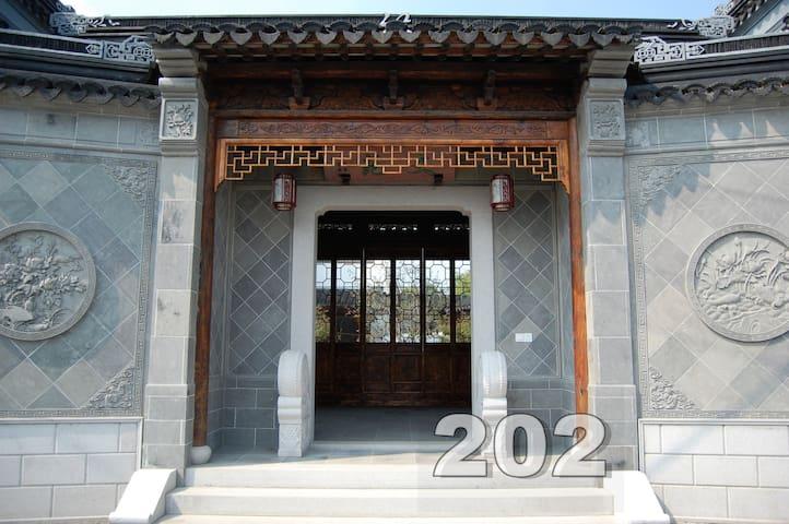 东山镇文苑民宿双人标间(苏式园林别墅) - Suzhou - Casa de campo