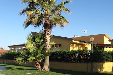 Lovely cottage in residence - Scalea - Villa