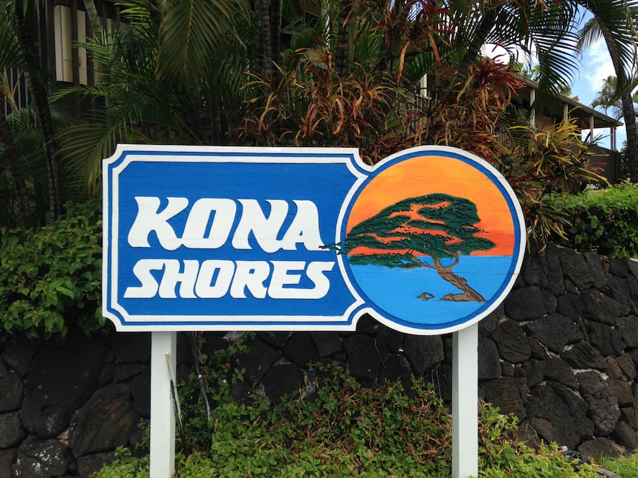 Welcome to your island hale (home) Less than a mile from downtown Kona!
