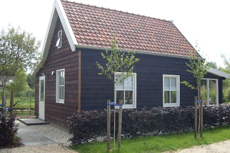 Authentic Dutch cottage - Hazerswoude-Dorp - Kabin