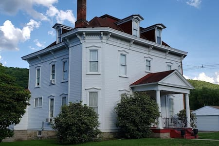 Large Victorian Home with Lots of Vintage Charm!