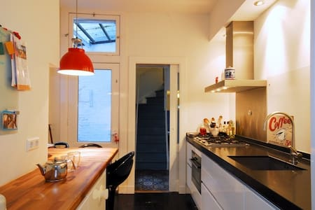 New! 110 m2 with garden near centre - 위트레흐트
