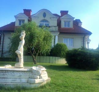 Luxurious villa, garden, sauna, - Aleksandrów Łódzki - House