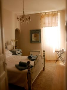 PraanaWellness Rooms @TheRetreat - Saint-Germain-de-Vibrac
