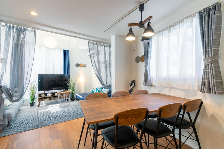 Shibuya House for Group with Rooftop and WIFI