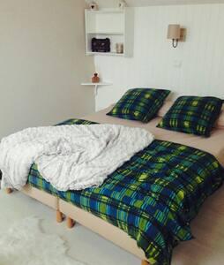 Chambre tout confort. - Annemasse - Byt