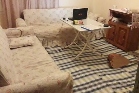 Oğuzhan's Home