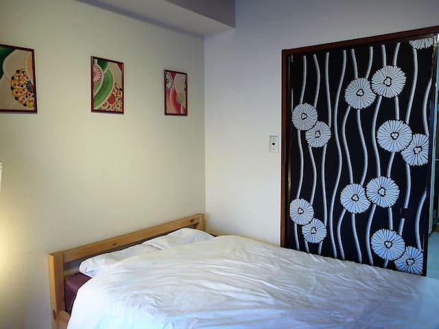 ASAKUSA,UENO,AKIHABARA Easy access - 台東区 - Apartment