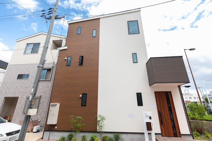 Designer's House KOUSHA [English communication]