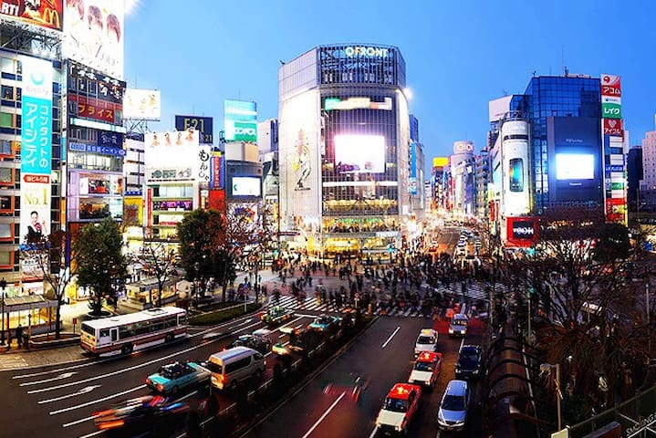 15min Walk Shibuya Station FreeWifi - 渋谷区