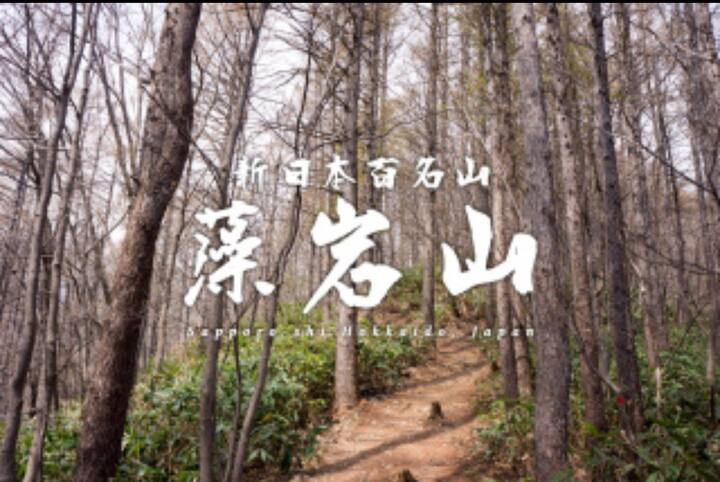 Special location! Only 2m to Mt.Moiwa ski ground