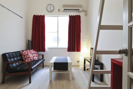 FreePocketWifi42MinToShinjuku - Sagamihara-shi - Appartement