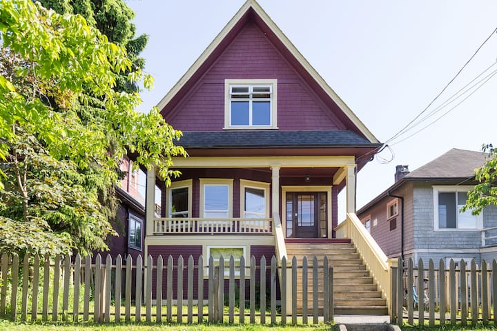 Spacious and private house central close to dt maisons louer vancouver colombie - Canada maison close ...