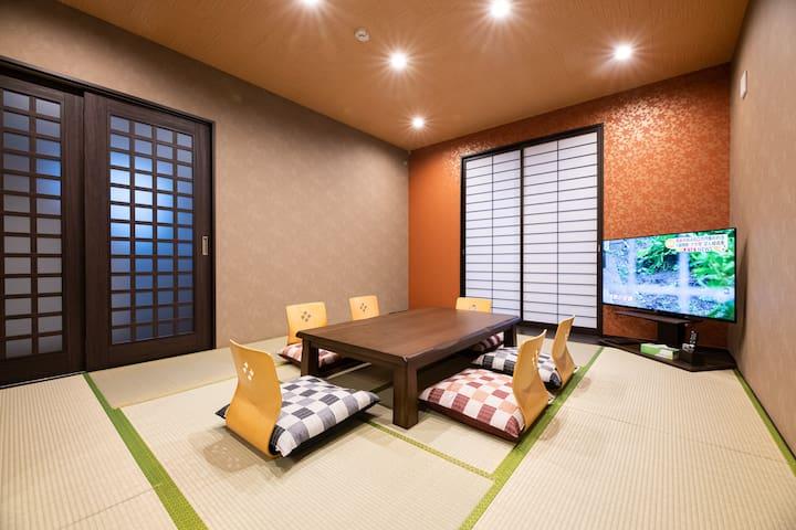 Living room&Futon room