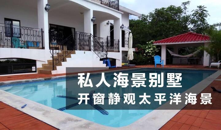 QIANNA 3# 海军山轻奢獨棟别墅/私人泳池/豪華別墅/5間臥室