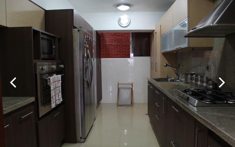 Apartamento en alquiler las mercedes - Caracas - Apartamento
