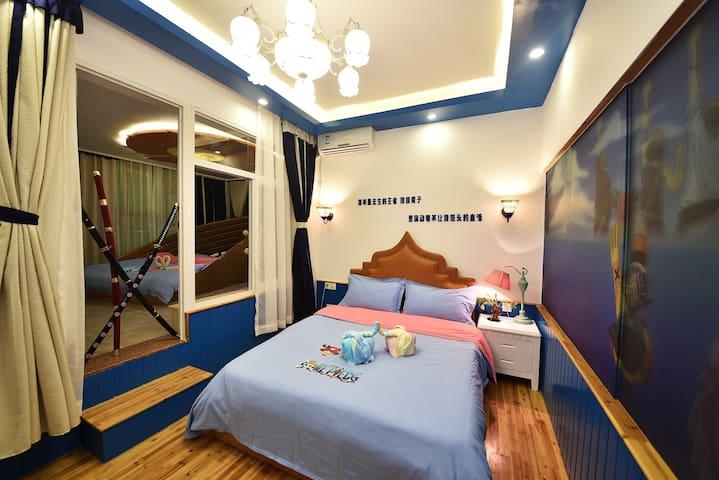 隐舍home.2,海贼王主题客房,可住四人的大套房 - Xiamen - Villa
