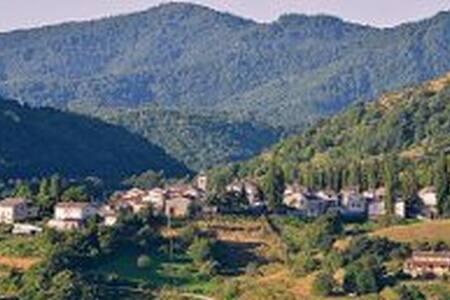 Дом в горах - Wohnung