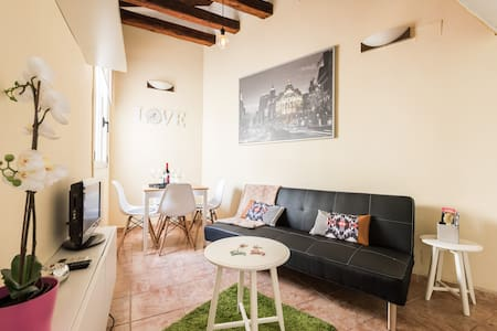 SOL, the best location, breadfast, wifi / 3 beds - Madrid