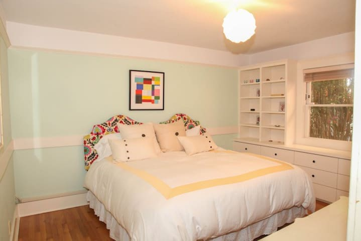 Guest Bedroom #1 (can be made into 2 double beds or one king)