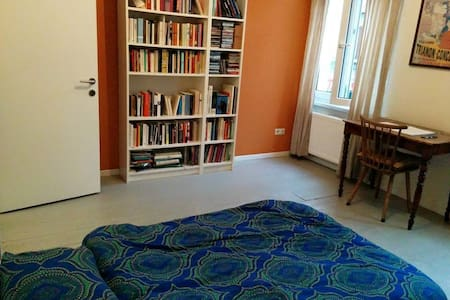 Private room for one or couple - Antwerpen - Hus