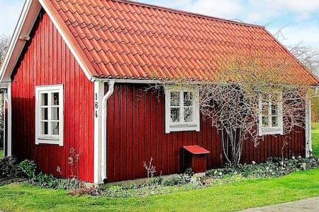 2 person holiday home in FÄRJESTADEN