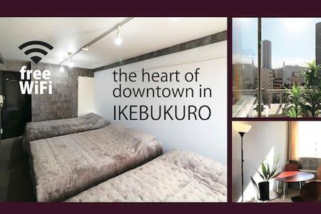 LowPrice$39~Ikebukuro EasyAccess to MajorAreas_T9 - Toshima-ku - Appartement